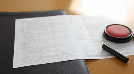 領収書や契約書の収入印紙代(印紙税)をゼロにして節税